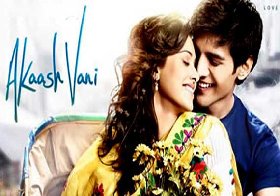 AkaashVani Movie Review : Pyaar ki dhun