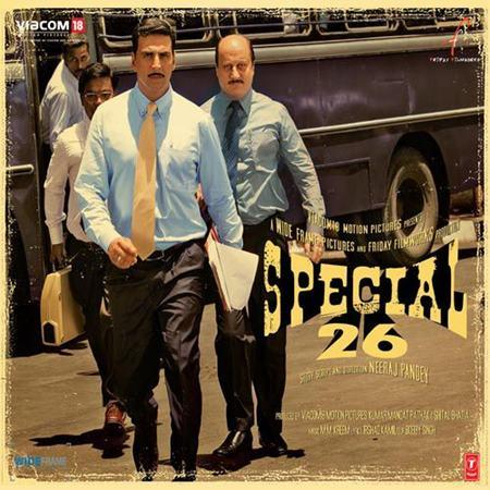 Special 26 Box office prediction : Set of Decent Opening