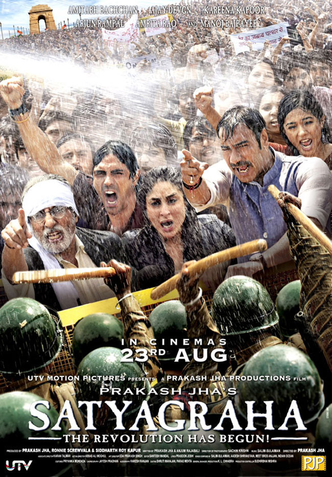 Satyagraha movie review : An augmented reality gone wrong