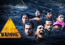 Warning 3D Theatrical trailer