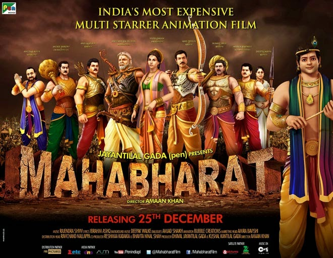 Mahabharat 3D : Bollywood movies releasing this week
