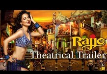 Rajjo Theatrical Trailer
