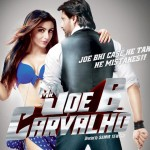 Mr Joe B Carvalho 3rd Day Collections | Box Office Collections (First Weekend)