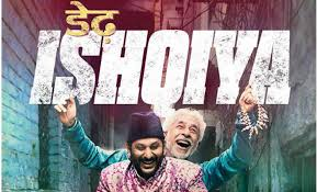 Dedh Ishqiya Movie Review - A cinematic punch | Movie Reviews
