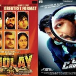 Sholay 3D and Mr Joe B Carvalho : Movies Releasing This Week