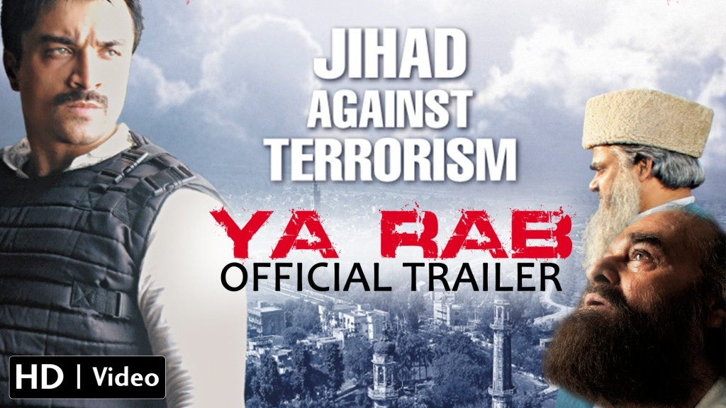 Ya Rab Trailer | Official Theatrical Trailers