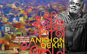 Ankhon Dekhi Trailer | Official Theatrical Trailers