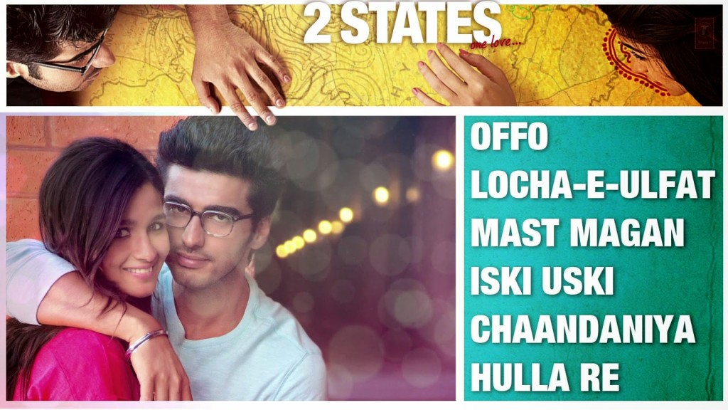 2 States Box Office Prediction
