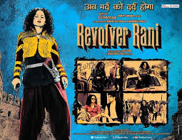 Revolver Rani Title Song Video | Official Full HD Movie Video Songs