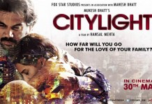 City Lights 2014 poster