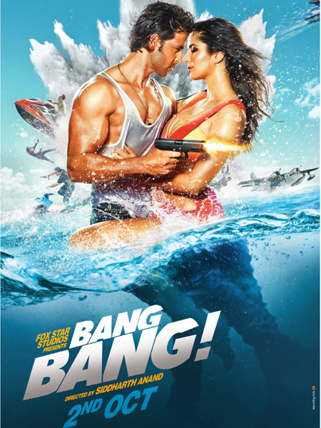 Bang Bang Teaser : Hrithik-Katrina set screen on fire.