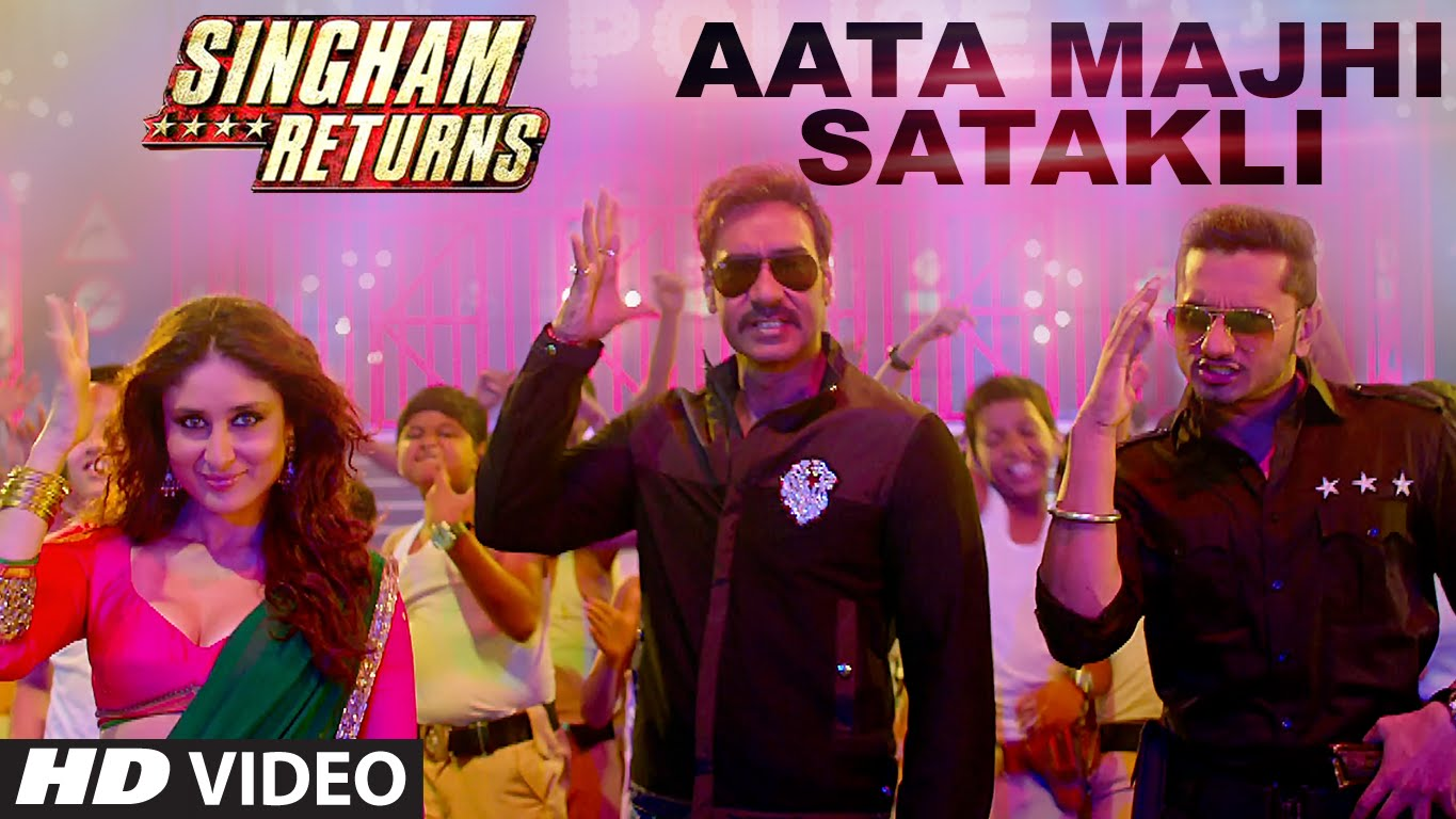 """Aata Majhi Satakli"" video song Singham Returns"
