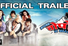 Ekkees Topon Ki Salaami movie trailer