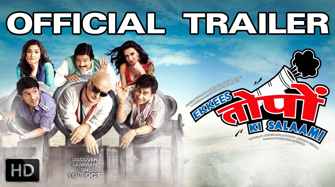 Theatrical Trailer of  Ekkees Topon Ki Salaami | Official Trailer