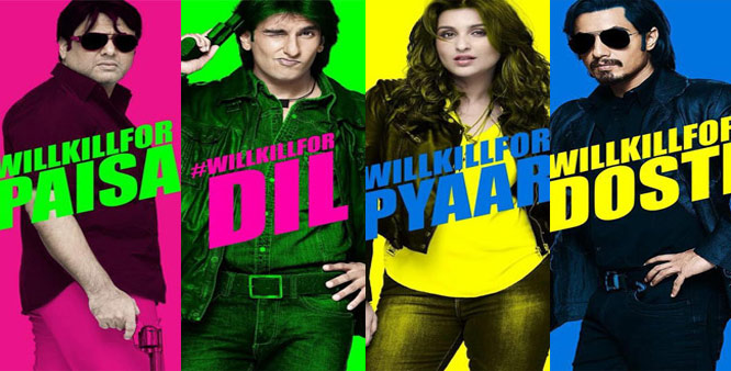 Kill Dil first Tuesday Collection : 2.5 crores