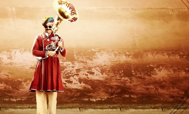 Sanjay Dutt in PK Motion Poster 3