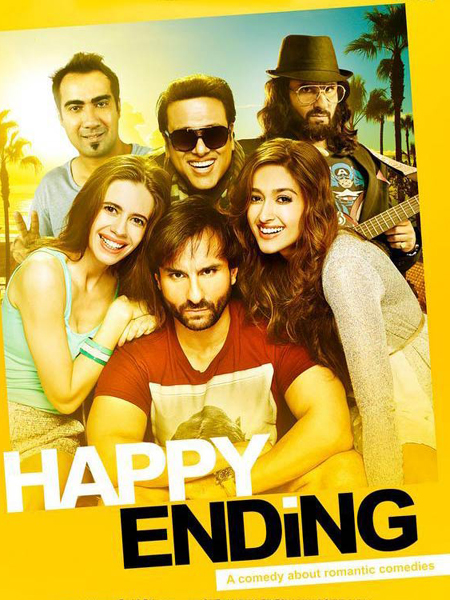 First Look Poster Happy Ending