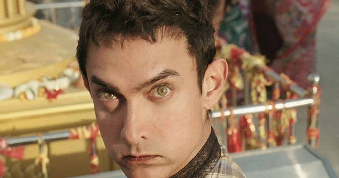 PK Hai Kya : First dialogue promo from PK