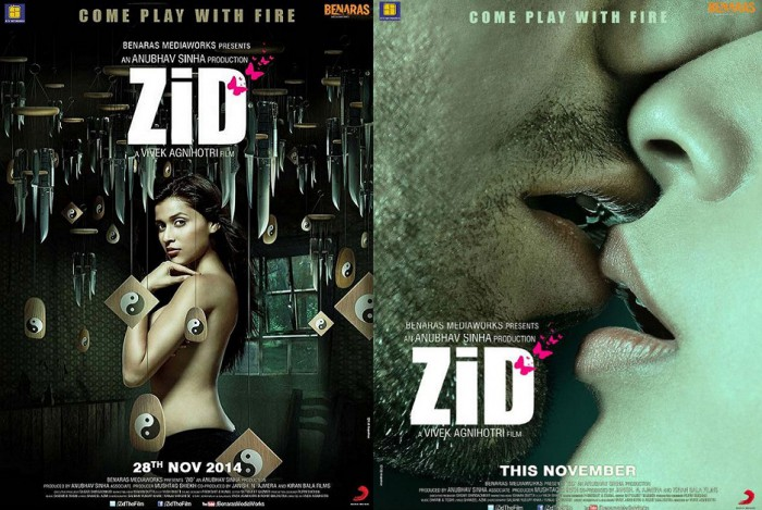 Ungli and Zid first Week Collection : Zid Outshines Ungli