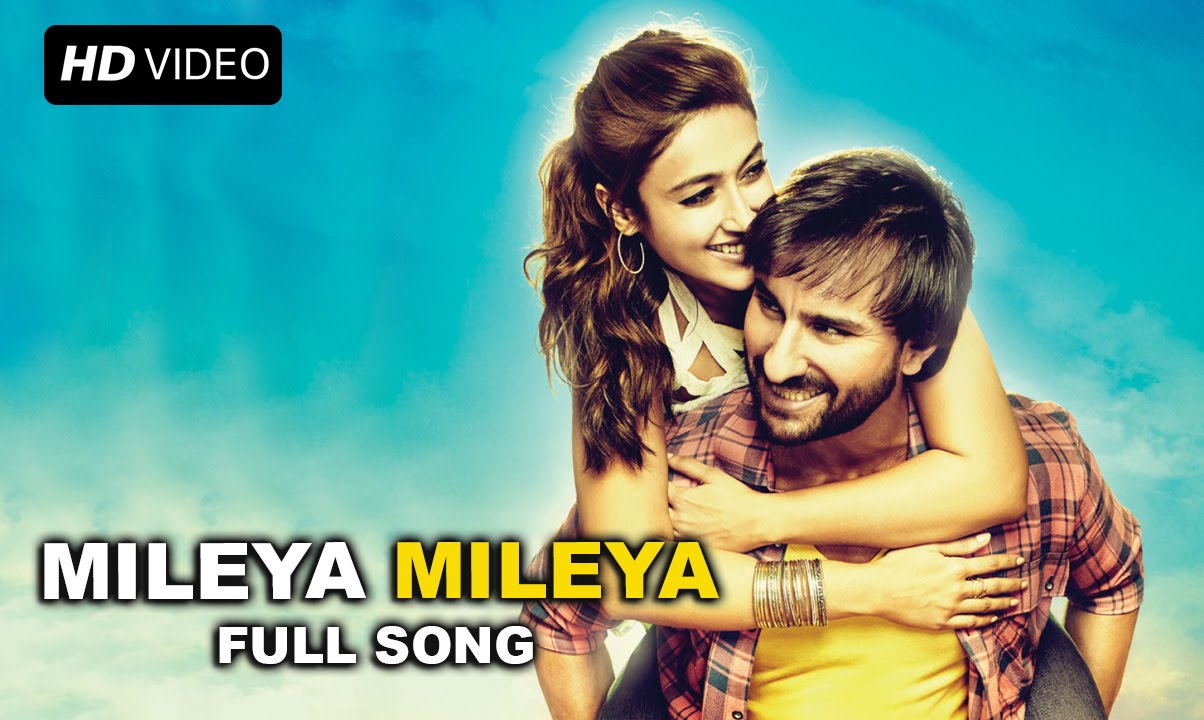Mileya Mileya Video Song and Lyrics