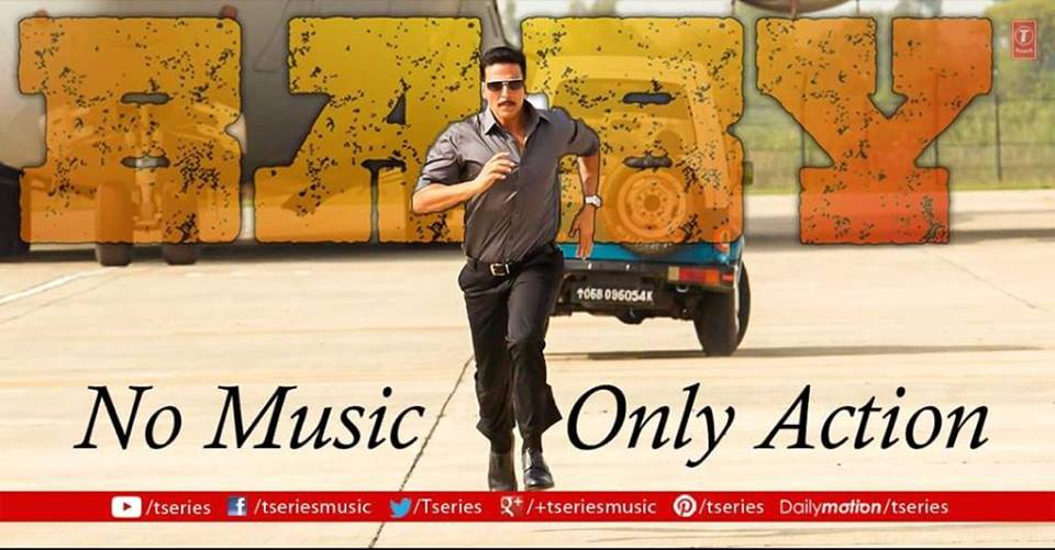 Baby 7th Day Collection : First Week Box Office Report