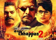 Ab Tak Chhappan 2 Movie Review