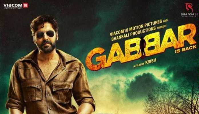 Gabbar Is Back Movie Poster