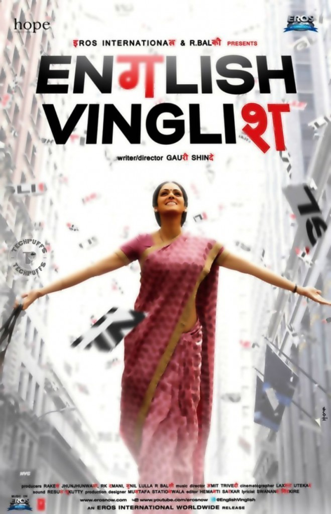 10 Latest Female Centric Bollywood Movies - English Vinglish