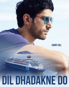 Farhan Akhtar Upcoming Movies - Dil Dhadakne Do in 2015