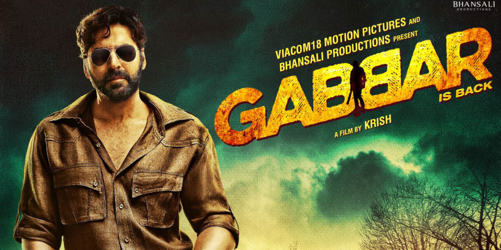 Gabbar Is Back First Day Box Office Collection Figures : Super Friday