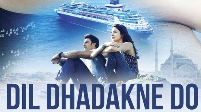 Dil Dhadakne Do Box Office Collection Prediction - Expect Good Opening
