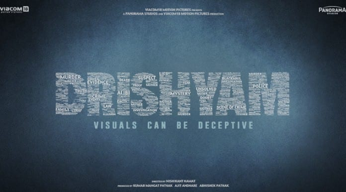 Drishyam game To Be Launched Before Its Release