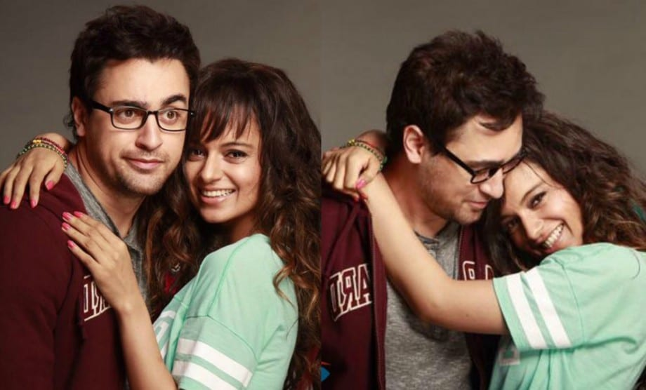 Katti Batti Trailer to be out on 14th June