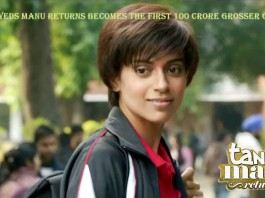 TWMR 11th Day Collection: Becomes the first 100 crores grosser of 2015