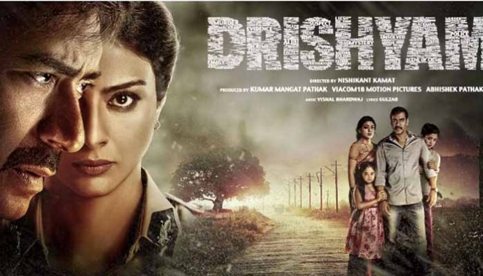 Ajay Devgn's Drishyam Box Office Prediction
