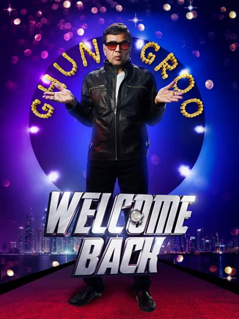 Paresh Rawal In Welcome Back