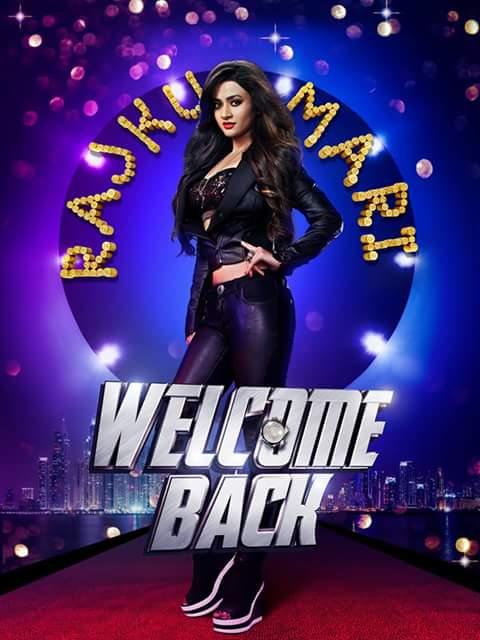 Sakshi Maggo in Welcome Back