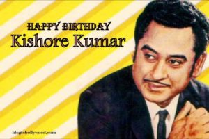 Birthday Special | Top 10 Songs Of Kishore Kumar On His Birthday