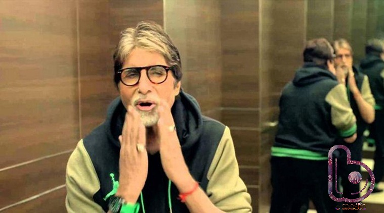 First Look | Amitabh Bachchan back on Small Screen!!
