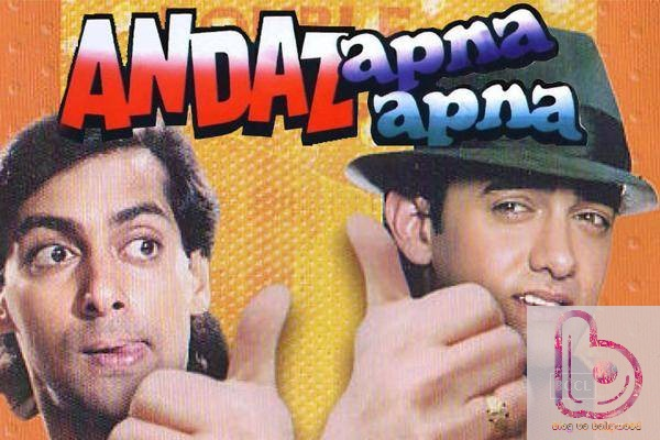Salman Khan's Best Performance - Andaz Apna Apna