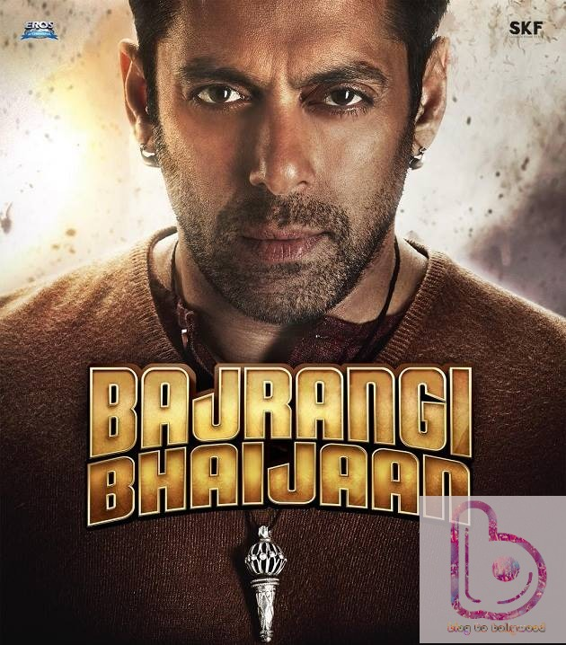 Salman Khan's Best Performance: Bajrangi Bhaijaan