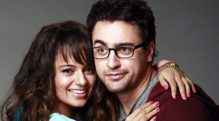 Katti Batti 7th Day Collection | Disastrous First Week