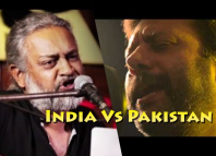 Where words fail, music speaks | 'Aisi Taisi Democracy' meets 'Aisi Taisi Hypocrisy'