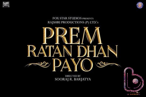 Salman Khan shares a Magnificent Poster of Prem Ratan Dhan Payo!
