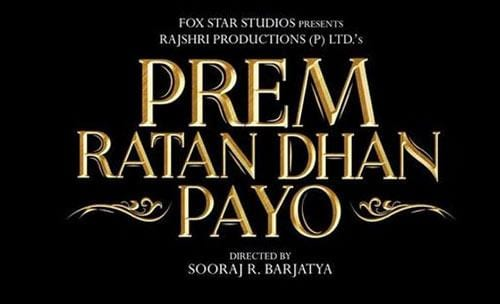 Salman's PRDP Trailer To Release With Singh Is Bliing