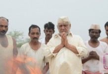 Project Marathawada Teaser | You'll get Goosebumps watching this!