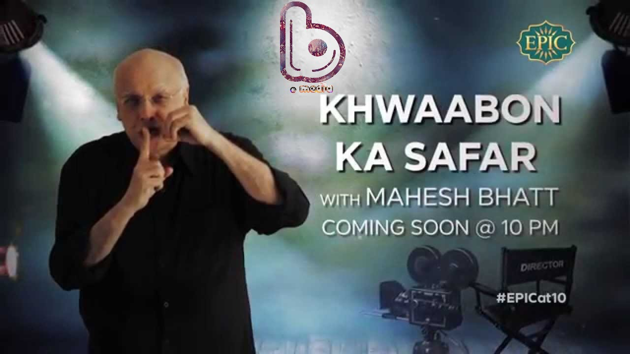 Mahesh Bhatt to host his own show on TV! | Watch the promo here