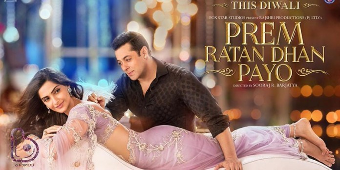 Shocking!! 3 cuts for Prem Ratan Dhan Payo by the Censor Board!