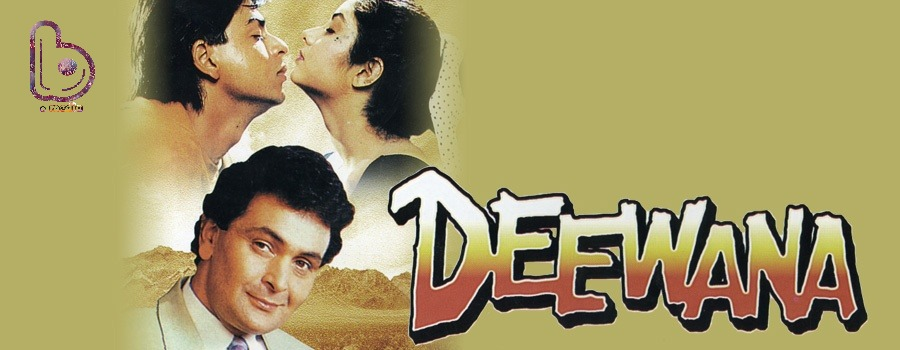 15 Major Milestones in Shah Rukh Khan's Career- Deewana