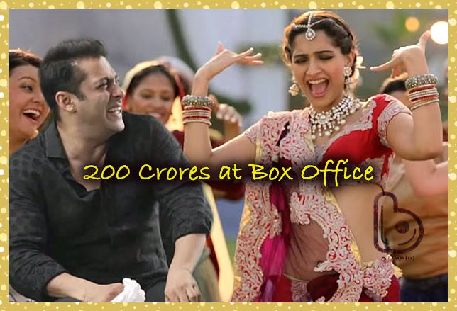 Prem Ratan Dhan Payo 14th Day Collection | 2nd Wednesday Box Office Report